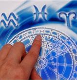 Персональный астролог